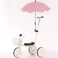 儿童三轮车脚踏车小孩自行车简约无印宝宝推杆手推童车1-3岁 白车+前框(推杆)加厚版+遮阳伞 送