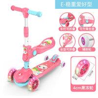 滑滑车儿童1一2-3-6岁宝宝滑板车可坐男女孩闪光四轮溜溜车初学者