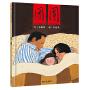信谊绘本:3-6岁中国传统文化绘本・团圆