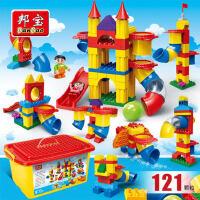 邦宝大颗粒6531管道塑料拼插拼装益智儿童女孩积木玩具2-3-6周岁 大颗粒积木 2-8岁 教育益智