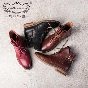 玛菲玛图皮靴子女新款皮带扣短靴系带马丁靴短筒圆头中跟平底春秋单靴6106-A20