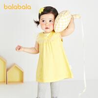 【券后预估价:42.6】巴拉巴拉女童公主裙连衣裙婴儿裙子宝宝2021新款无袖清凉精致甜美夏