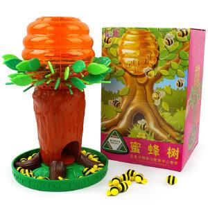 小乖蛋蜜蜂树趣味亲子互动智力玩具 儿童早教益智多人桌面游戏