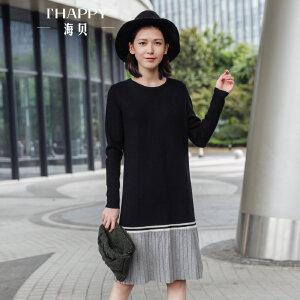 海贝2017冬装新款女装 圆领长袖高腰撞色针织中长款连衣裙套头