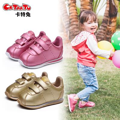 卡特兔春男女宝宝公主鞋透气小童运动鞋儿童休闲防滑0-2-4岁宝宝学步鞋子