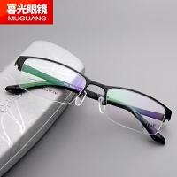 半框超轻金属配眼镜架全框男女款眼镜框 配防蓝光眼镜 黑色 半框