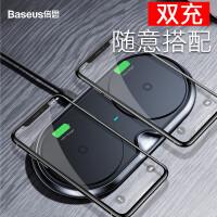 苹果专用无线充电器7.5W快充iPhone X双充8Plus超薄8X手机便携QI底座八三星s8/s9小米mix2 xs