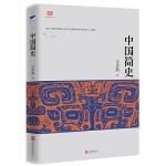 中国简史(吕思勉先生的经典史学著作,全面、系统、深刻、简明地讲述中国五千年的历史)
