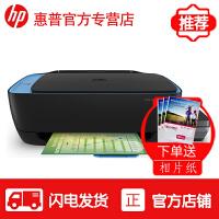 惠普(hp)419彩色喷墨打印机墨仓式一体机打印复印扫描手机照片家用办公无线多功能打印机连供替代5810 5820