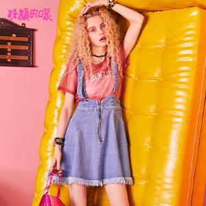 【限时直降:118】妖精的口袋新款甜美chic牛仔背带裙原宿复古连衣裙