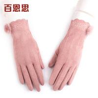女士五指手套薄款麂皮绒秋冬季骑车开车触摸屏韩版保暖纯色上新 粉色 均码