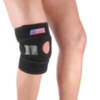 运动护膝健身护具弹簧 篮球足球跑步登山跑步护膝男女通用