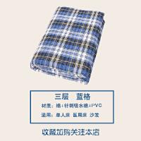 隔尿垫防水可洗老年人大纯棉透气床垫尿不湿护理垫老人大号 大号 150*180