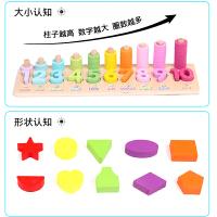 幼儿童玩具数字认知早教启蒙益智力开发积木 1-2-3周岁男女孩玩具