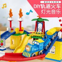 儿童拖马斯拼装积木小火车轨道车玩具套装3-4-6岁宝宝男孩益智