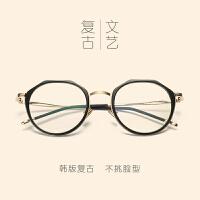 韩版个性TR90轻菱形防辐射平光近视眼镜框女复古眼镜架男可配镜