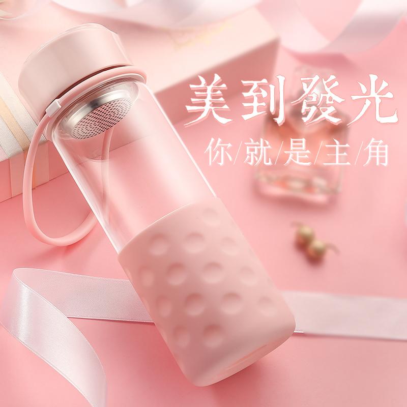 富光玻璃杯便携女士可爱加厚家用创意花茶杯过滤随手杯耐热 便携提手 硅胶防烫