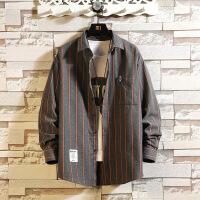 新款条纹长袖衬衫潮流韩版男士帅气大码衬衣男式秋装寸衣外套