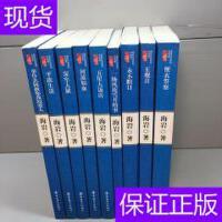 [二手旧书9成新]海岩作品系列蓝色珍藏版:全11册 《便衣警察【海