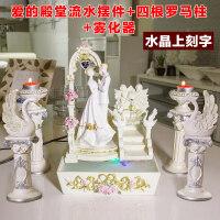 闺蜜创意家居实用结婚礼物*流水喷泉摆件新婚庆订婚礼品加湿器