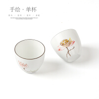 陶瓷茶杯茶杯小杯子功夫茶具