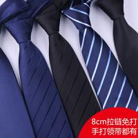 领带男士正装商务8cm蓝红黑色学生职业结婚新郎拉链西装