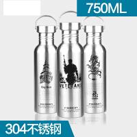汉馨堂 水壶 登山水杯户外便携大容量创意杯子单层不锈钢运动水壶