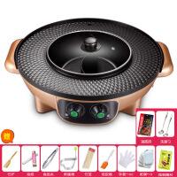 涮烤一体锅锅可分离锅家用不粘无烟电烧烤炉电烤盘可分离涮烤肉机