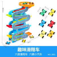 儿童玩具车滑翔轨道小汽车回力惯性女孩宝宝1-2-3岁4-5-6男孩