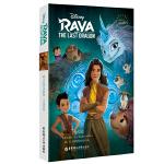 [迪士尼英文原版]寻龙传说 Raya and the Last Dragon(赠英文音频、电子书及核心词讲解)