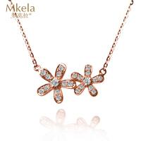 梦克拉 18K金钻石项链 花寻 坠链一体 项链吊坠