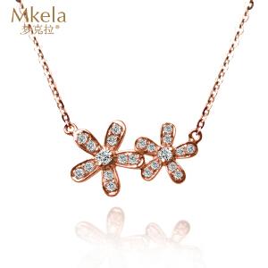 梦克拉 18K金钻石项链 花寻 坠链一体 项链吊坠  可礼品卡购买