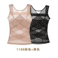 2019抖音网红潮牌同款2件装 产后薄款透气无痕塑身美体修复塑形衣收腹收腹收胃塑身上衣