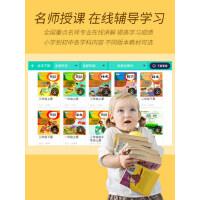 小霸王智能早教机婴幼儿童触摸屏wifi英语点读国学习机0-3-6周岁