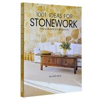 1001 IDEAS FOR STONEWORK 1001个石制产品制作想法 石头石料的运用 室内产品配饰设计图书