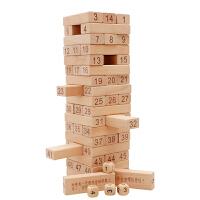 儿童数字叠叠乐大号叠叠高层层叠抽积木智力儿童玩具桌游戏