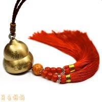 铜葫芦汽车挂件铜铃铛风铃车内后视镜挂饰居家装饰中国风工艺礼品