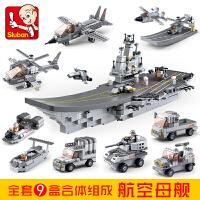 快乐小鲁班颗粒积木儿童拼装空中巴士飞机玩具兼容高男孩子儿童节礼物