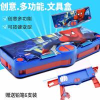 迪士尼文具盒男小学生蜘蛛侠塑料多功能儿童卡通韩创意自动铅笔盒女可爱1-3年级笔盒