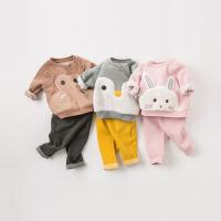 [限时3折价:119.1]戴维贝拉秋装新款儿童套装男女童卡通两件套DBZ8080