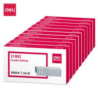 得力0012订书钉 24/6盒装钉书针12号优质高强度钢办公正品