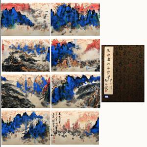R143  刘海粟  《山水册页》