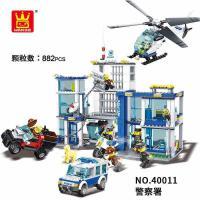 积木警察系列 警察 警犬直升机警局拼装拼插积木玩具
