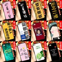 苹果8plus手机壳iphone xs max女款6splus硅胶x个性xr创意7plus全包七防摔8p软ins网红抖