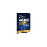 CMOS运算放大器和比较器的设计及应用 黄晓宗译 黄晓宗 科学出版社已售价为准,介意者勿购。