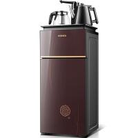 康佳(KONKA)饮水机家用办公立式制冷制热下置式茶吧机 KY-C2060 温热款