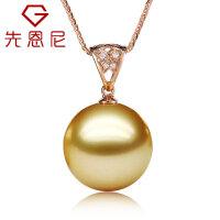 先恩尼珍珠 红18K金玫瑰金 镶钻扣头吊坠 海水珍珠吊坠 金色珍珠项链 珍珠吊坠