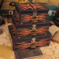 铁盒子带锁收纳盒密码盒桌面整理储物证件盒半岛收纳铁盒