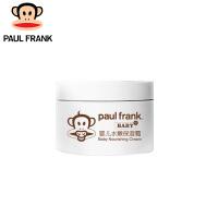 PF171022大嘴猴(paul frank)婴儿水嫩保湿霜50g
