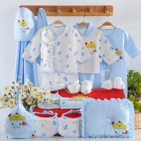 婴儿衣服新生儿礼盒套装春秋夏季刚出生满月宝宝用品